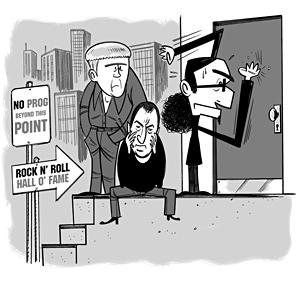Rush and the Rock Hall